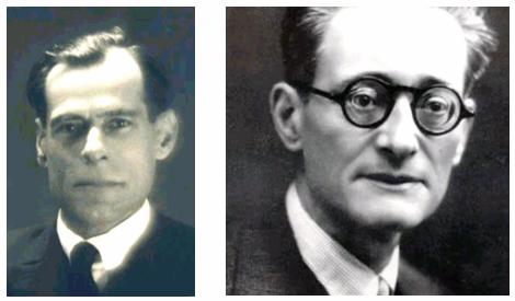 O prémio homenageia os escritores Teixeira de Pascoaes (1877-1952) e Vicente Risco (1884-1963), dois intelectuais da literatura portuguesa e galega.