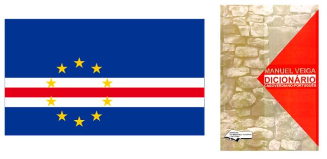 O Dicionário Cabo-Verdiano-Português foi apresentado no último dia 21 de fevereiro em Lisboa.