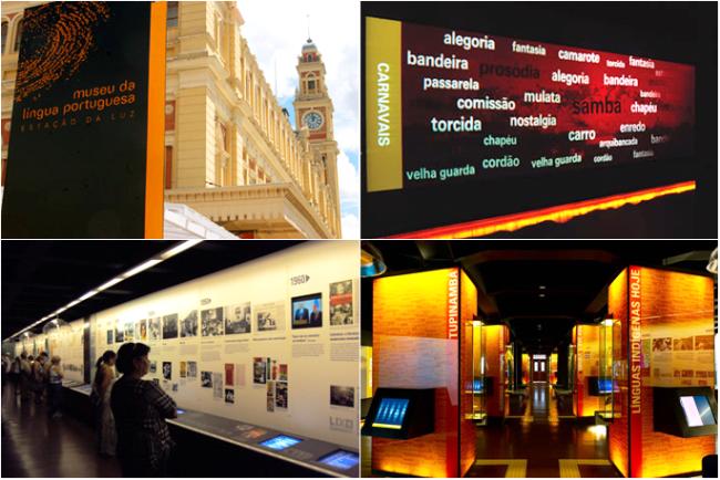 Uma exposição itinerante do Museu da Língua Portuguesa percorrerá diversas cidades do Estado de São Paulo nos próximos meses, a partir de agosto de 2013.