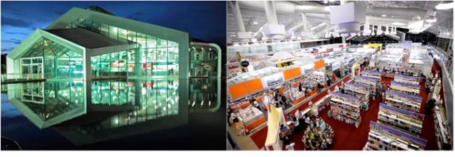 A Feira Pan-Amazônica do Livro, em sua 18ª edição, realiza-se no Hangar Centro de Convenções e Feiras da Amazônia, em Belém, capital do Estado do Pará.